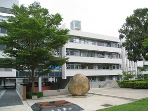 A photo of Diocesan Boys' School Primary Division