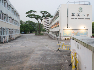 A photo of Fung Kai Innovative School