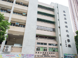 A photo of Fung Kai Liu Yun Sum Memorial School