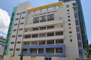 A photo of SKH Fung Kei Millennium Primary School