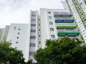 A photo of Free Methodist Mei Lam Primary School