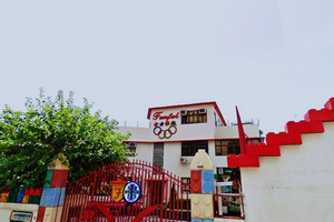 A photo of KLT Funful English Primary School