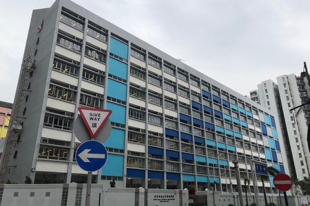 A photo of GCEPSA Whampoa Primary School
