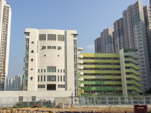 A photo of CCC Hoh Fuk Tong Primary School