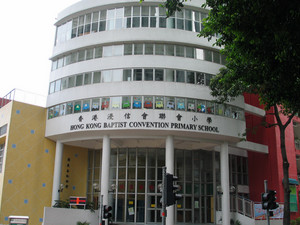 A photo of Hong Kong Baptist Convention Primary School
