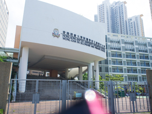 A photo of HKBU Affiliated School Wong Kam Fai Secondary and Primary School