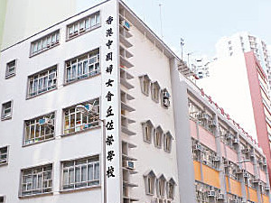A photo of The HKCWC Hioe Tjo Yoeng Primary School