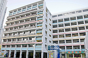 A photo of Hong Kong and Macau Lutheran Church Primary School