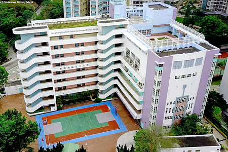 A photo of Hong Kong Southern District Government Primary School