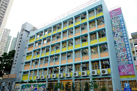 A photo of HKTA Wun Tsuen School
