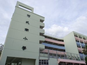 A photo of Yan Chai Hospital Ho Sik Nam Primary School