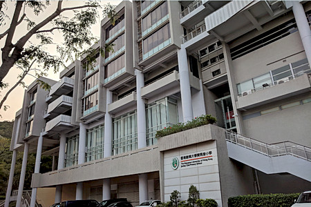 A photo of The Education University of Hong Kong Jockey Club Primary School