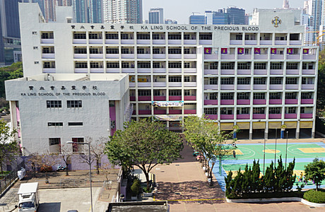 A photo of Ka Ling School Of The Precious Blood
