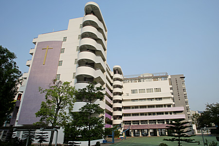 A photo of Kowloon Bay St. John The Baptist Catholic Primary School