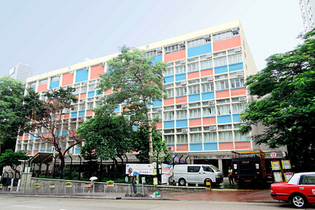 A photo of Kwun Tong Government Primary School