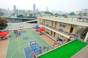 A photo of Kowloon True Light School (Primary Section)