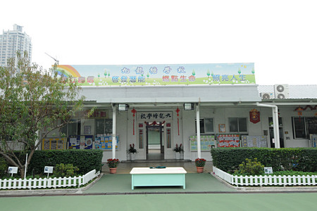 A photo of Kowloon Tong School (Primary Section)