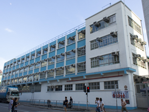A photo of SKH Ling Oi Primary School