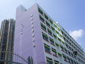 A photo of Leung Kui Kau Lutheran Primary School