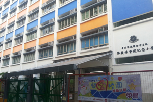 A photo of Buddhist Lim Kim Tian Memorial Primary School