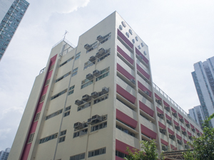 A photo of Baptist Lui Ming Choi Primary School