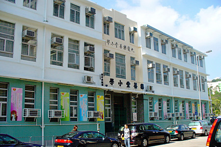 A photo of Lok Sin Tong Primary School