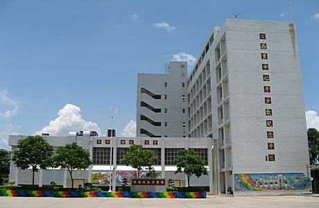A photo of Sai Kung Central Lee Siu Yam Memorial School