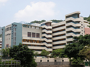 A photo of Lok Wah Catholic Primary School