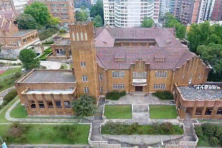 A photo of Maryknoll Convent School (Primary Section)