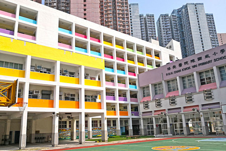 A photo of Pok Oi Hospital Chan Kwok Wai Primary School