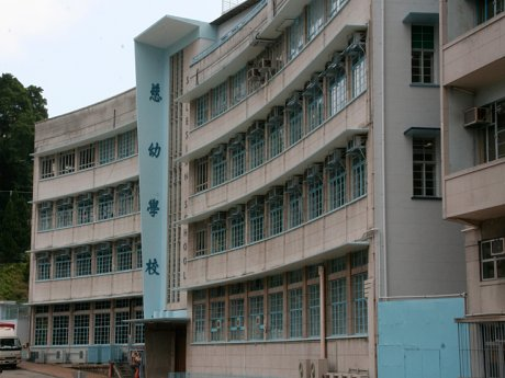A photo of Salesian School