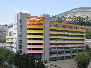 A photo of Sau Ming Primary School