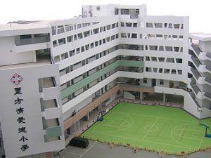A photo of St. Francis Of Assisi's Caritas School