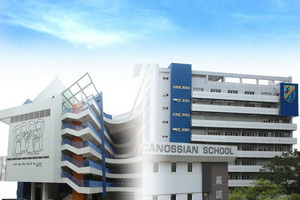 A photo of St. Francis' Canossian School