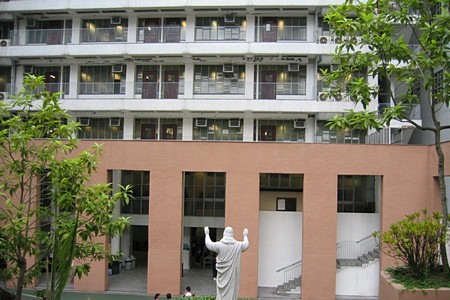 A photo of Sacred Heart Canossian School