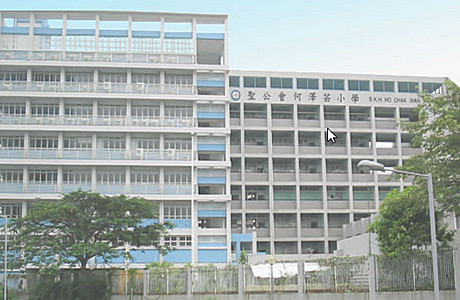 A photo of SKH Ho Chak Wan Primary School
