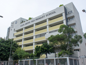 A photo of SKH Mung Yan Primary School