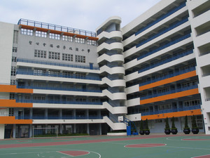 A photo of SKH Tak Tin Lee Shiu Keung Primary School