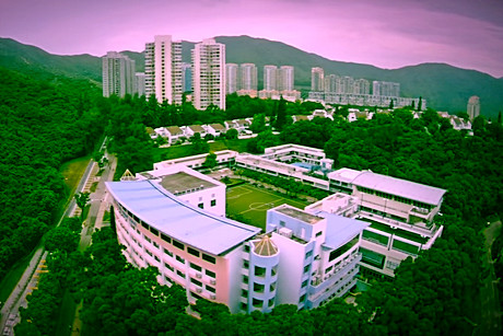 A photo of SKH Wei Lun Primary School
