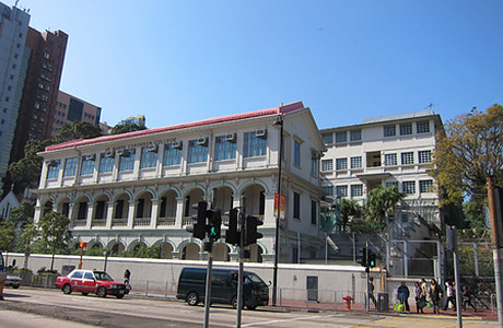 A photo of St. Mary's Canossian School
