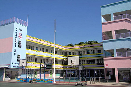 A photo of Sai Kung Sung Tsun Catholic School (Primary Section)