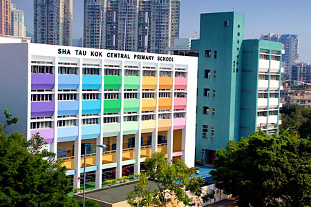 A photo of Sha Tau Kok Central Primary School