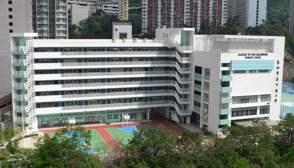 A photo of Salesian Yip Hon Millennium Primary School