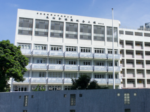 A photo of HKTA Shun Yeung Primary School