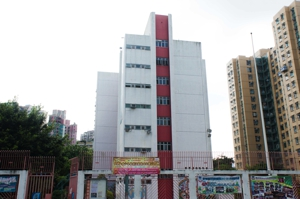 A photo of NTWJWAL Leung Sing Tak Primary School