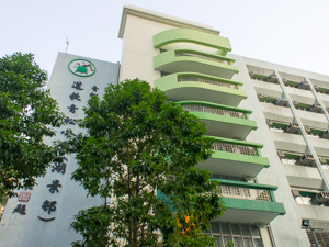 A photo of Taoist Ching Chung Primary School (Wu King Estate)
