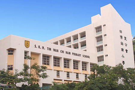 A photo of SKH Tin Wan Chi Nam Primary School