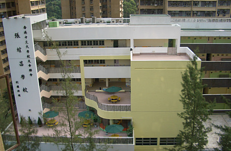 A photo of CUHK FAA Thomas Cheung School