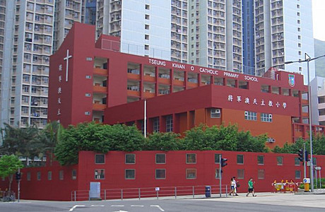 A photo of Tseung Kwan O Catholic Primary School