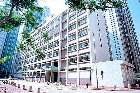 A photo of Tseung Kwan O Government Primary School